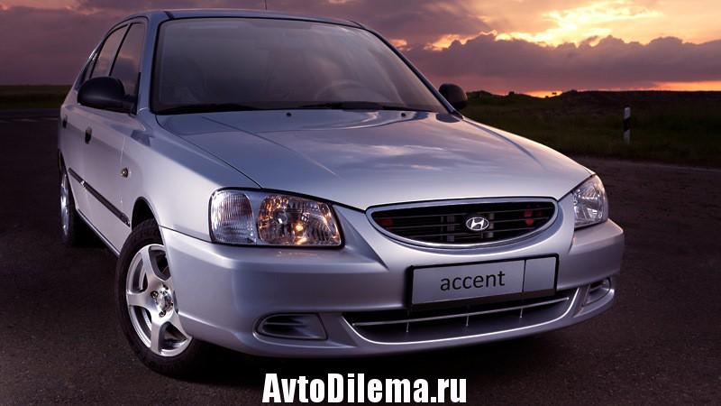Поддержанный Hyundai Accent