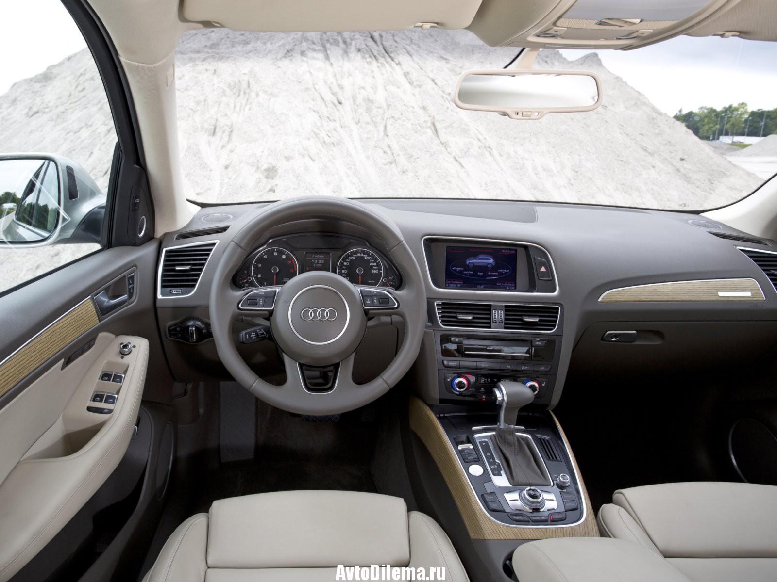 q5-interior