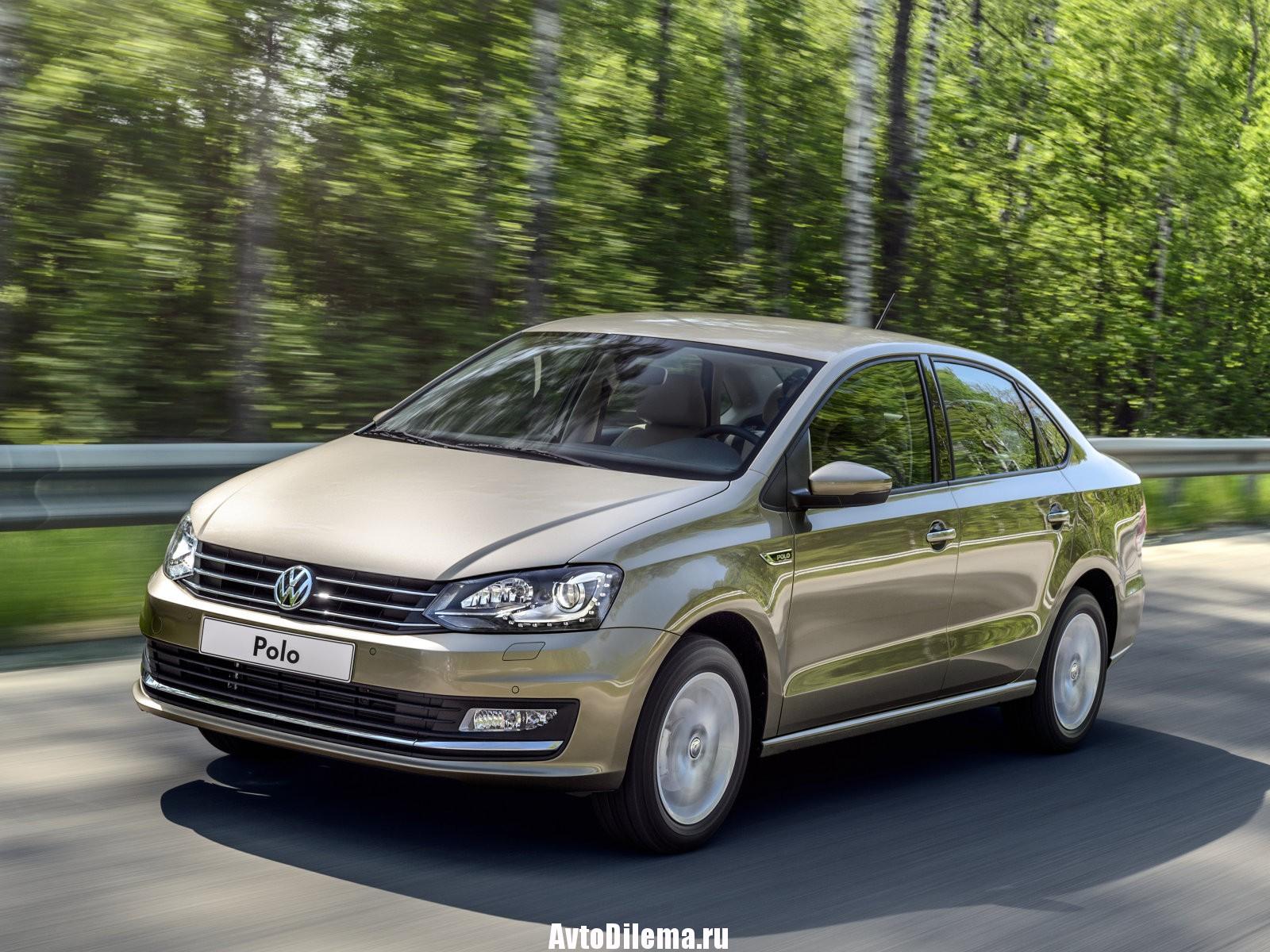 Народные болячки Volkswagen Polo Sedan