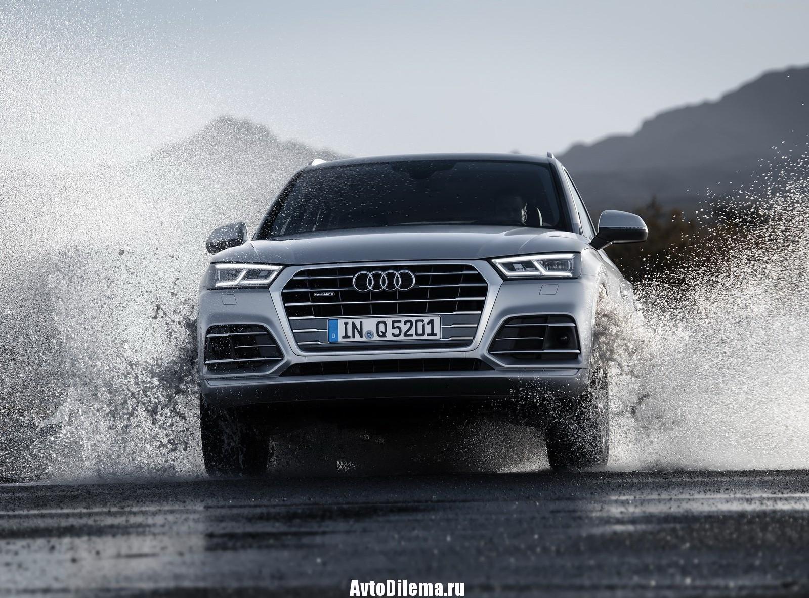 Что нового в Audi Q5 2017 ?
