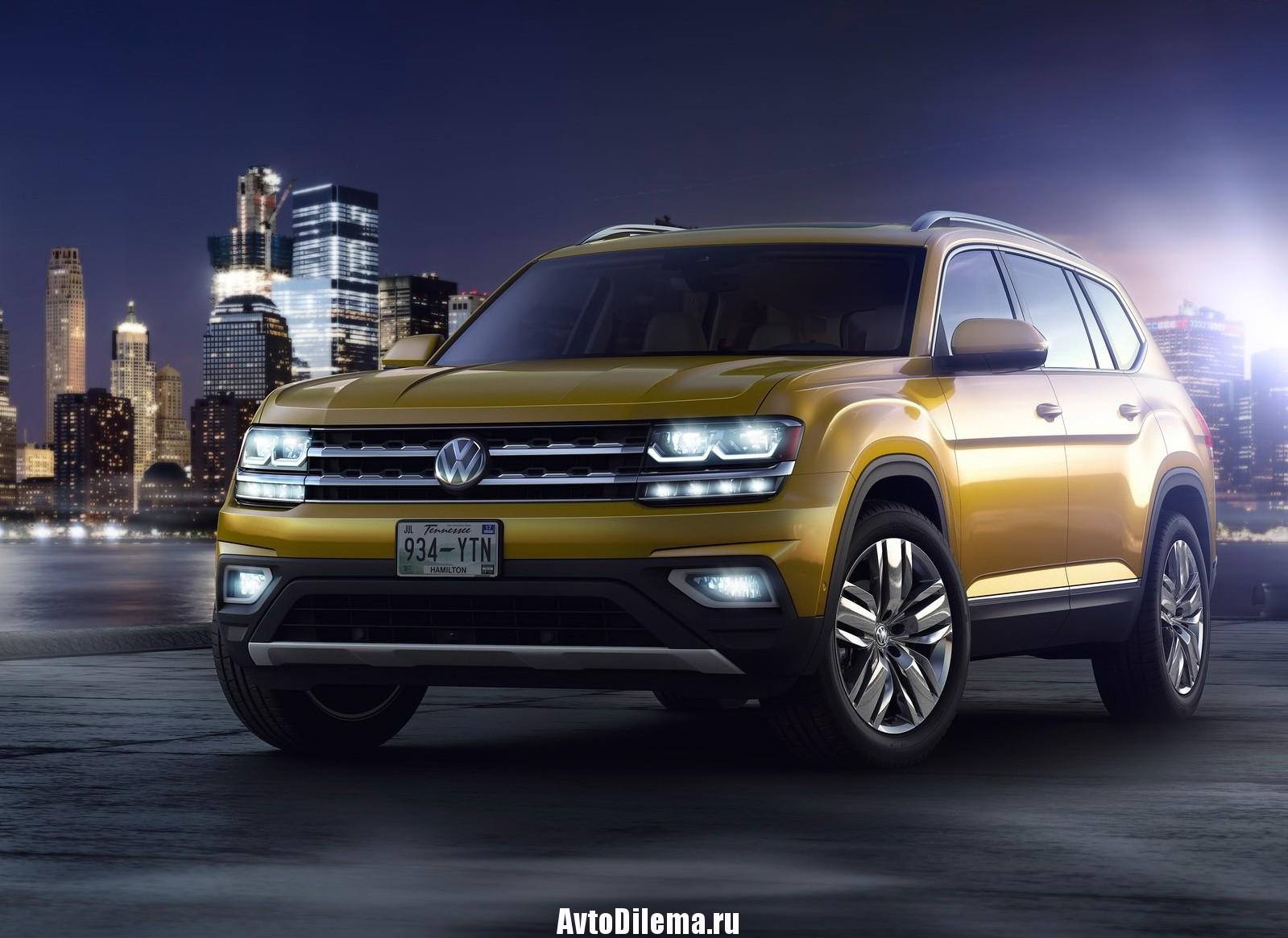 Новый Volkswagen Teramont (Atlas).