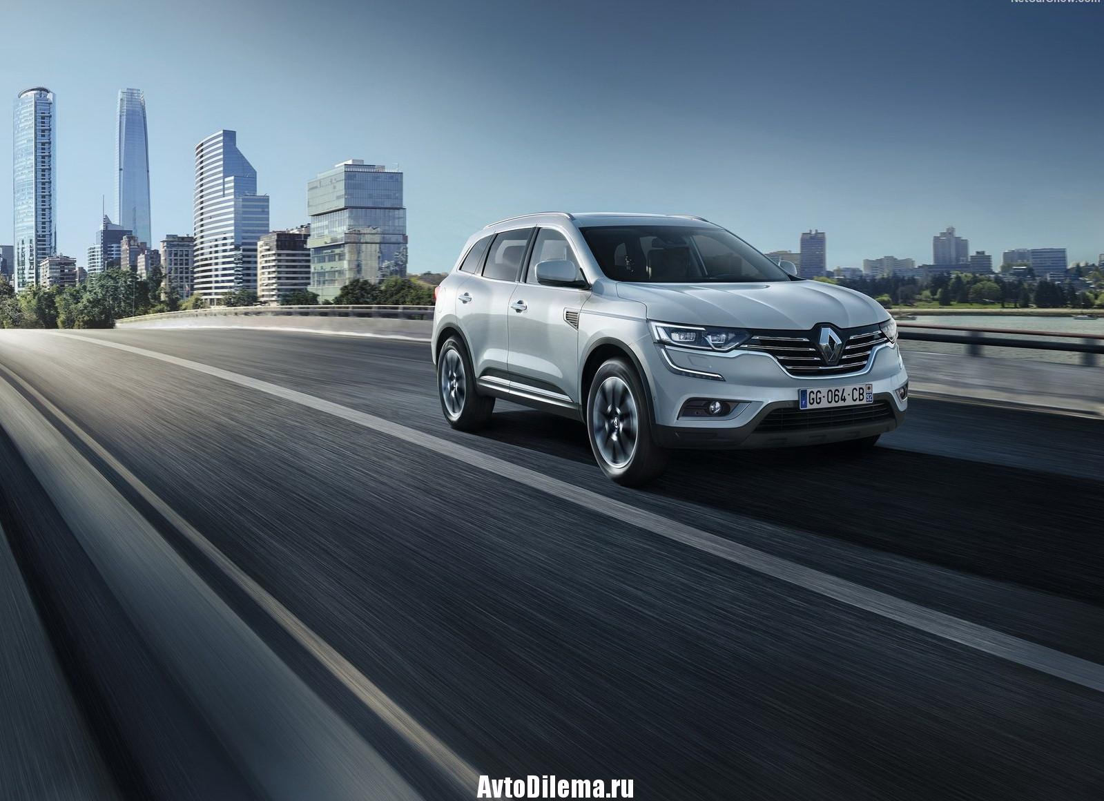 Renault Koleos — теперь красивый?