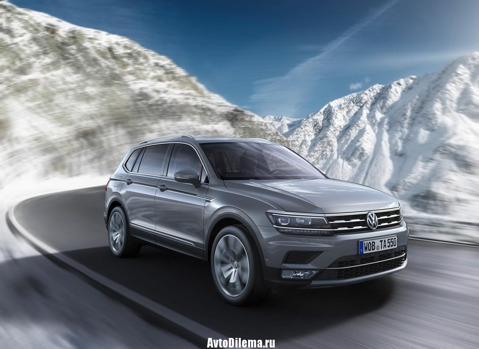 Volkswagen Tiguan Allspace — «удлиненный» скоро в России.