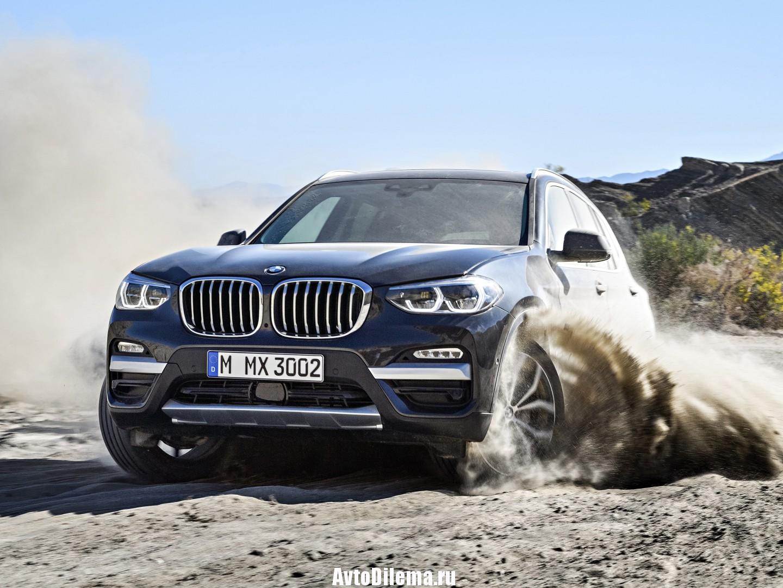 Новый BMW X3 2017