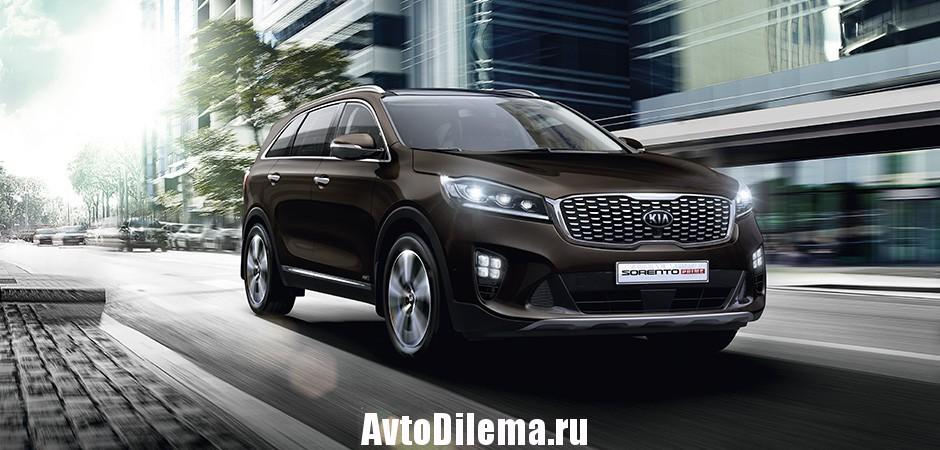 Обновленный KIA Sorento Prime — против Тойоты