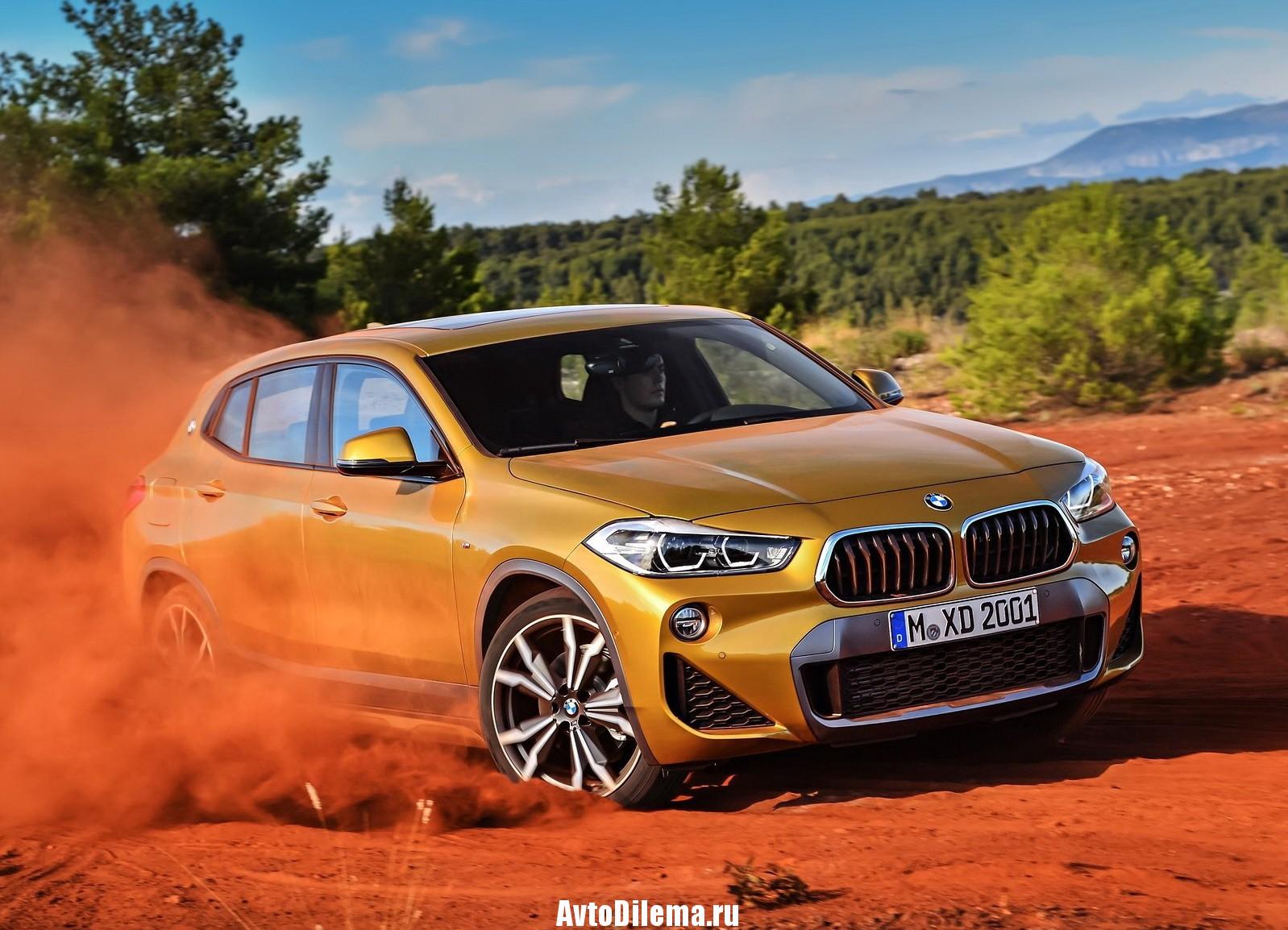 BMW X2 — стильный «кросс-хэтчбек»